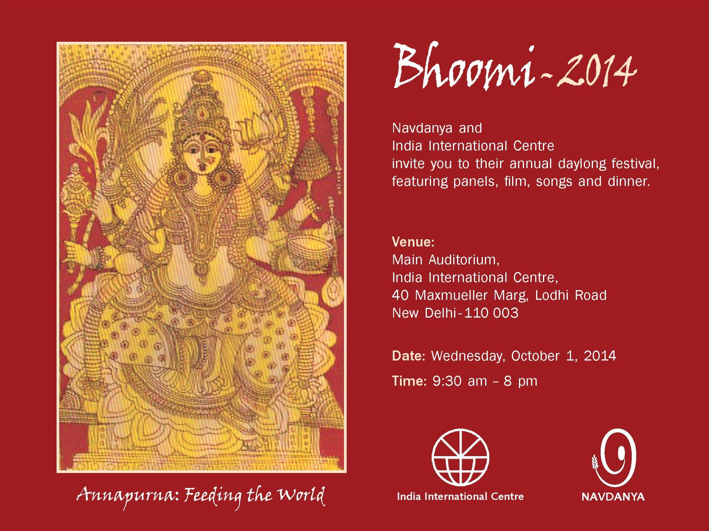 Bhoomi 2014