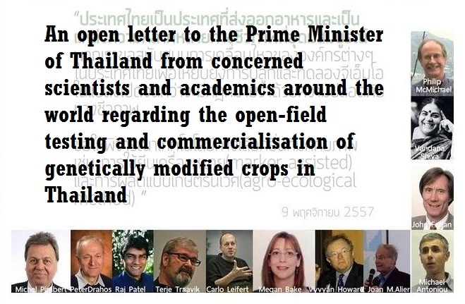 An open letter to the Prime Minister of Thailand