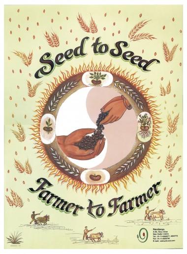 seedposter-380x514