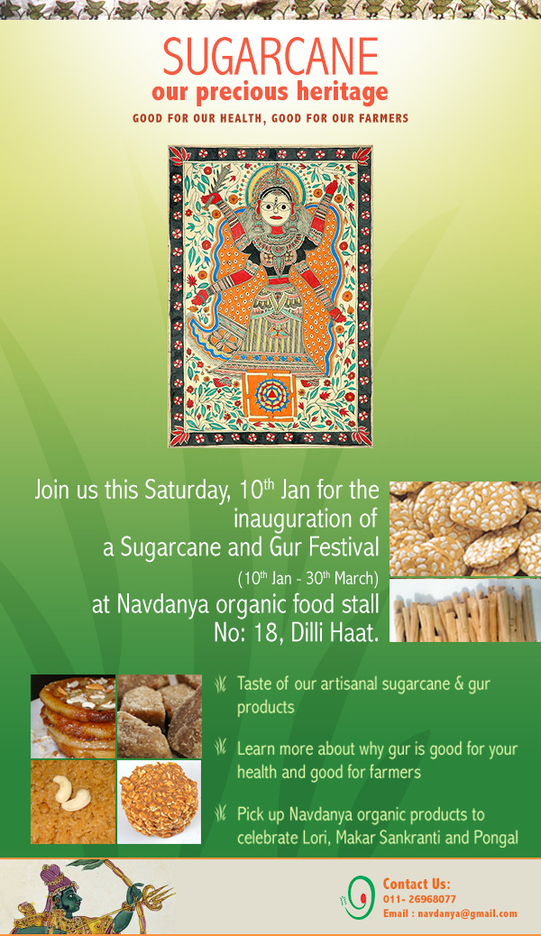 Sugarcane and Gur Festival Inauguration