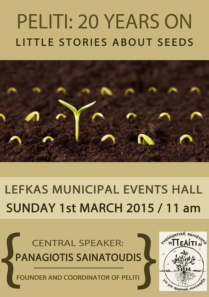 Little Stories about Seeds / Μικρές ιστορίες για τους σπόρους