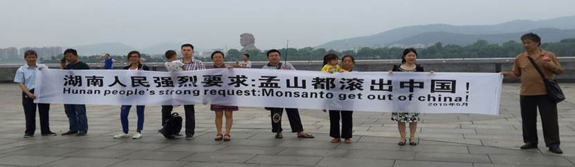 Monsanto_out_of_China2