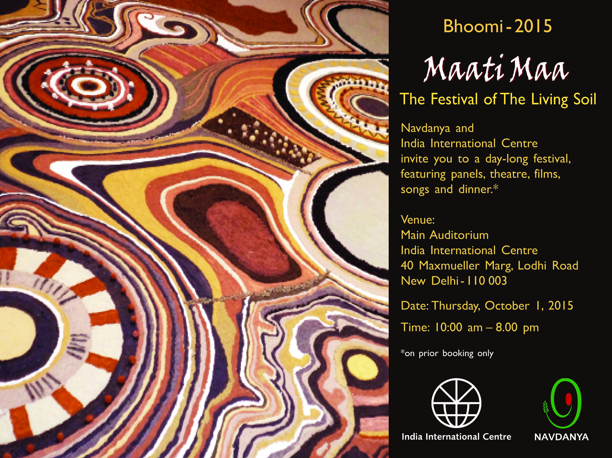 Bhoomi Maati Maa: the Festival of The Living Soil