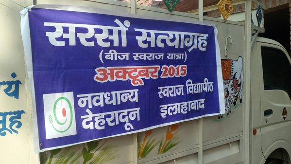 Sarson Satyagraha Actions in Uttar Pradesh