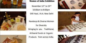 Women of India Exhibition