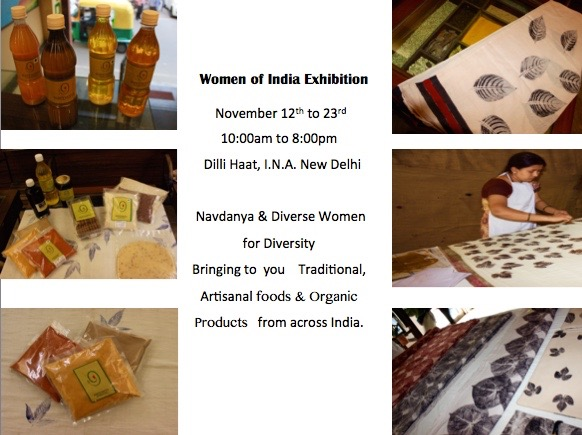 Women of India Exhibition