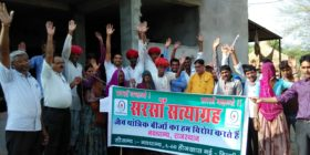 Actions for Sarson Satyagraha in Rajasthan — — — 31 October – 3 November 2015