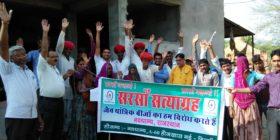 Actions for Sarson Satyagraha in Rajasthan — — — 31 October – 3 November 2015
