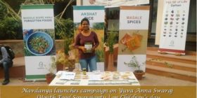 Navdanya launches campaign on Yuva Anna Swaraj (Youth Food Sovereignty) on Children's day