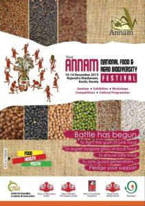 Annam-e-Brochure-LR-page-001-Copy