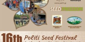 Seed Freedom in Greece and Bulgaria
