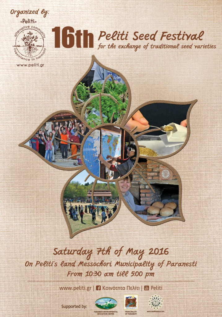 Peliti Seed Festival 2016 / 16η Γιορτή Σπόρων του Πελίτι