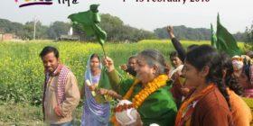 Dal Swaraj Yatra – Pulse of Life Pilgrimage in Uttar Pradesh & Madhya Pradesh