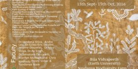 A-Z of Agroecology & Organic Food Systems — 15 September – 15 October 2016