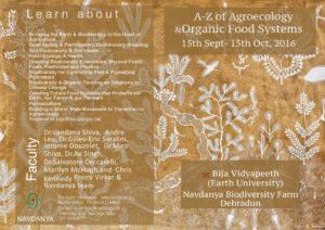 a-z Poster rev1-page-001