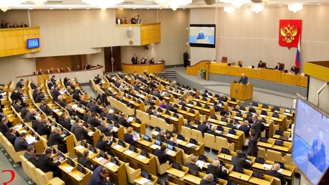 State-Duma-644x363