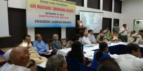 "People's Assembly New Delhi: ""GM Mustard: Emerging Issues"""