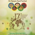 1st_0lympic_Seed_Festival