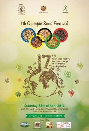 First Olympic Seed Festival and 17th Peliti Seed Festival