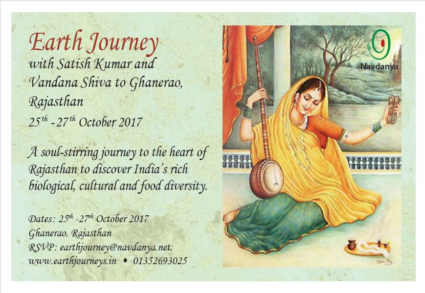 Earth Journey to Ghanerao, Rajasthan