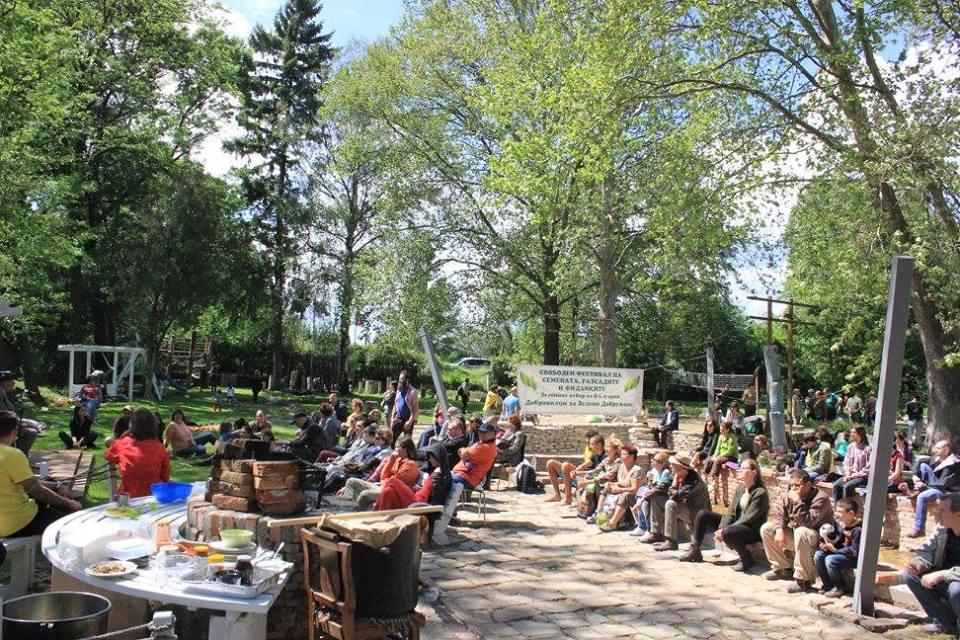 Независим Фестивал за свободна размяна на семена, разсади и фиданки