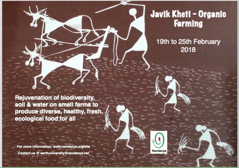 Javik Kheti - Organic Farming