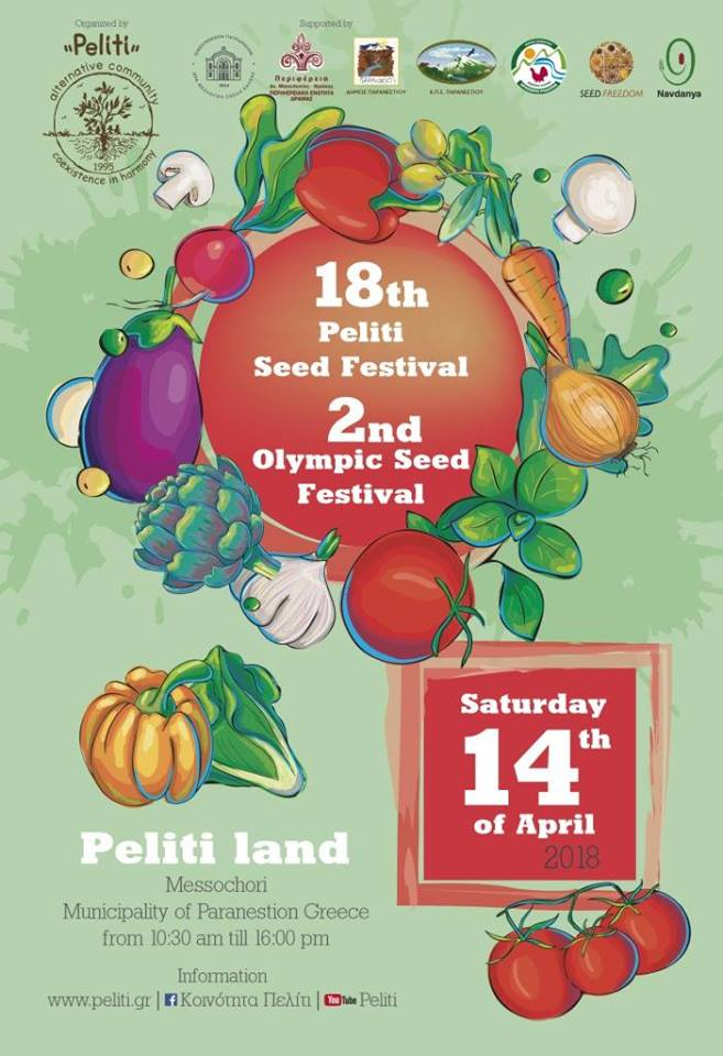 2nd Olympic Seed Festival & 18th Peliti Seed Festival