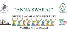 Launch of Anna Swaraj on Quit India Day