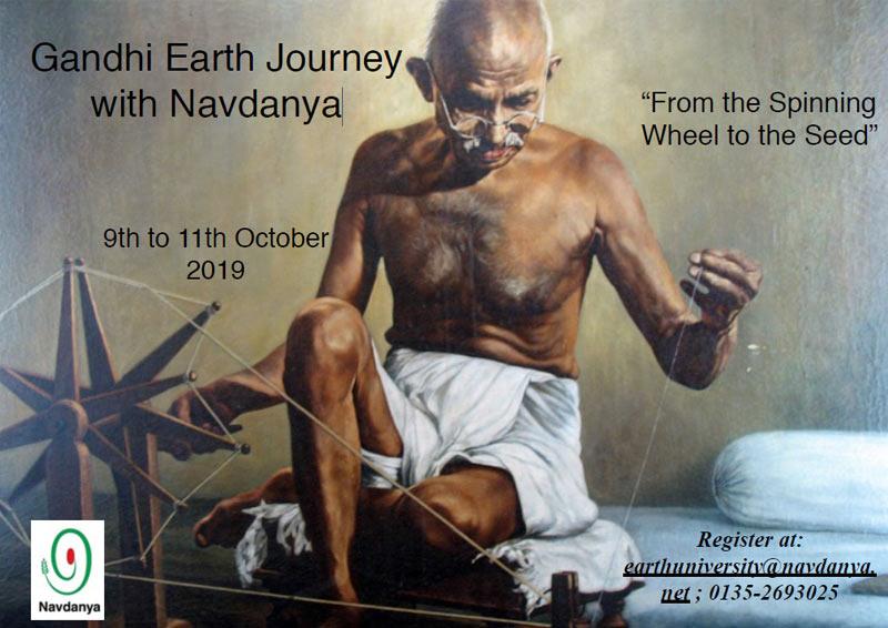 Gandhi Earth Journey with Navdanya