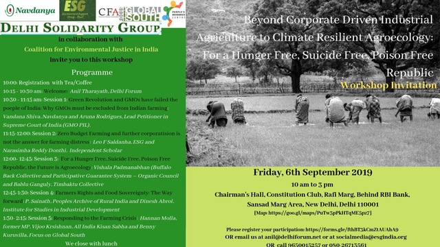 Workshop - Beyond Corporate Driven Industrial Agriculture to Climate Resilient Agroecology: For a Hunger-Free, Suicide-Free, Poison-Free Republic