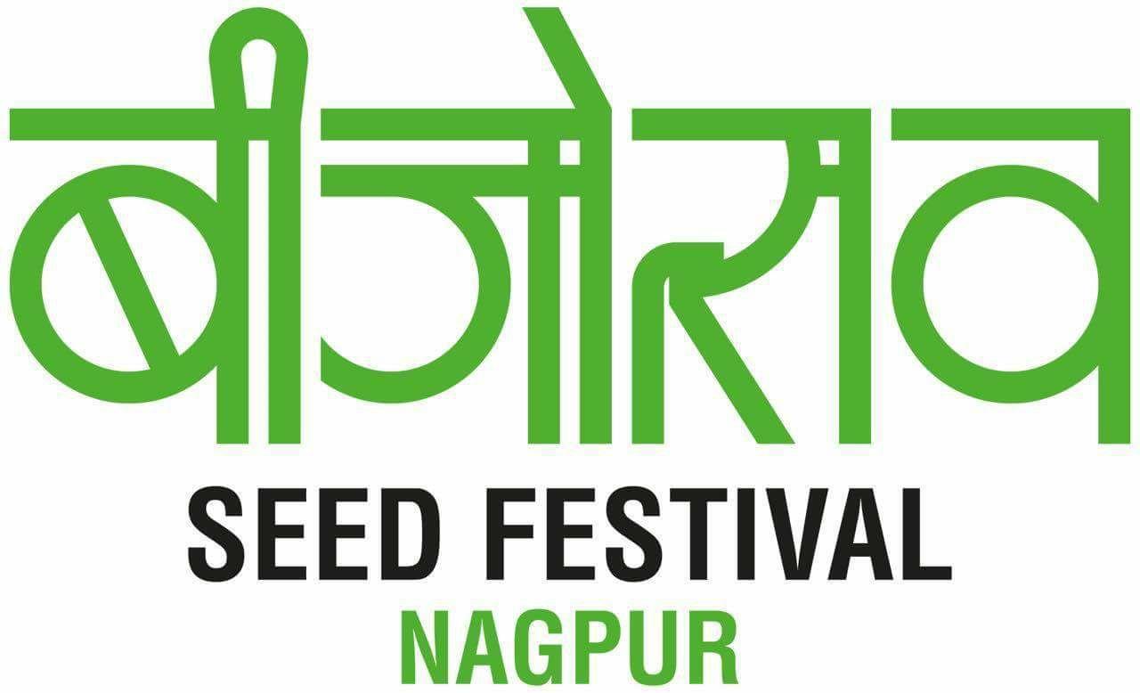 Beejotsav 2020- National Seed Festival